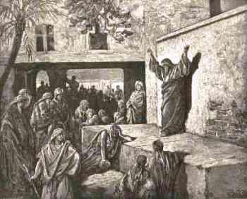 Проповедь пророка Иеремии