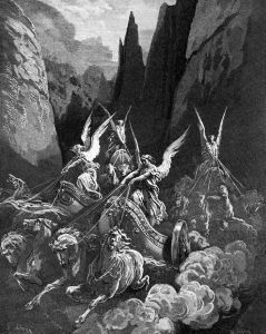 Видения пророка Захарии